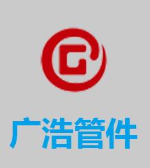 河北贝博贝博app下载有限公司